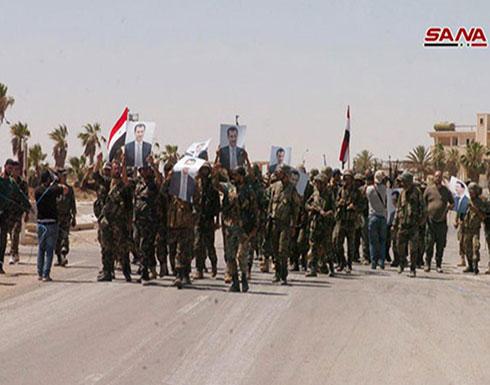 فيديو : نظام الأسد يحتفل على معبر نصيب الحدودي مع الأردن