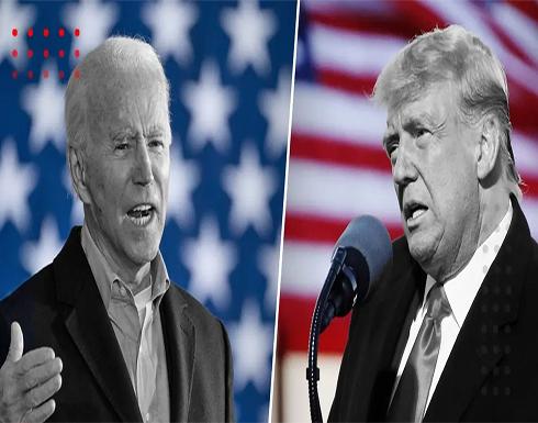 10 أرقام مهمة في انتخابات الرئاسة الأميركية