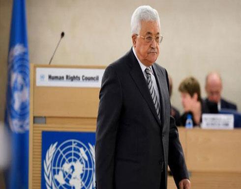 عباس يُلقي كلمة اليوم أمام مجلس الأمن حول خطة ترمب للسلام