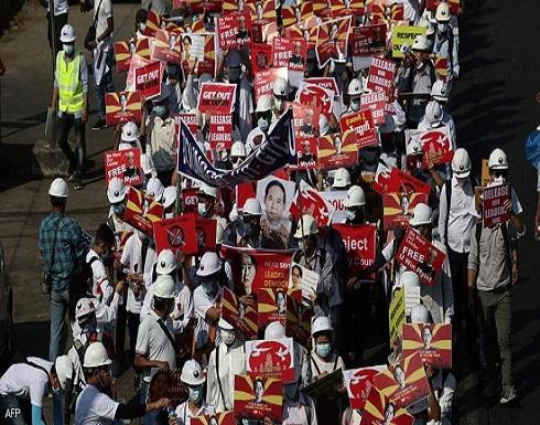 مظاهرات حاشدة في ميانمار