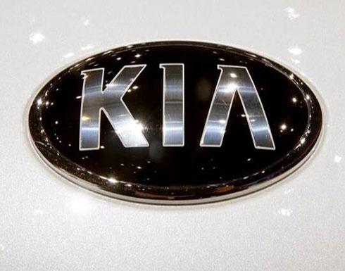 كيا تتحضر للإعلان عن أكبر سياراتها العائلية
