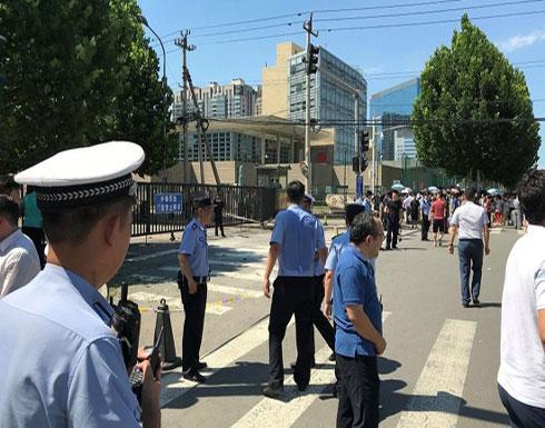 انفجار قرب السفارة الأميركية في بكين .. فيديو
