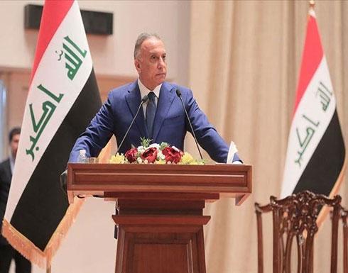 الكاظمي يتحدث عن مخطط لمحاولة اغتياله في الموصل .. بالفيديو