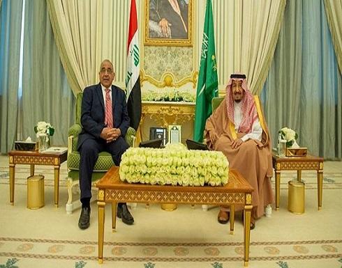بيان سعودي - عراقي: الرياض وبغداد تؤكدان على متانة علاقاتهما التاريخية