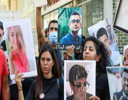 شاهد : أهالي ضحايا انفجار مرفأ بيروت يعتصمون أمام منزل وزير الداخلية