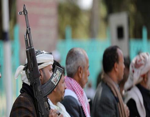 فرنسا وألمانيا وبريطانيا تدين محاولة شن هجوم على الرياض يوم 23 يناير