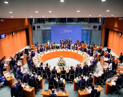 بيان مؤتمر برلين الختامي حول ليبيا: جيش موحد ووقف لإطلاق النار ودعم حظر السلاح