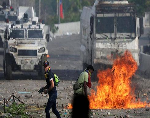 أزمة فنزويلا.. تحرك جديد من المعارضة لإسقاط مادورو