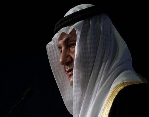 تركي الفيصل يشكك في تقييم CIA لعملية خاشقجي: يجب محاكمتها