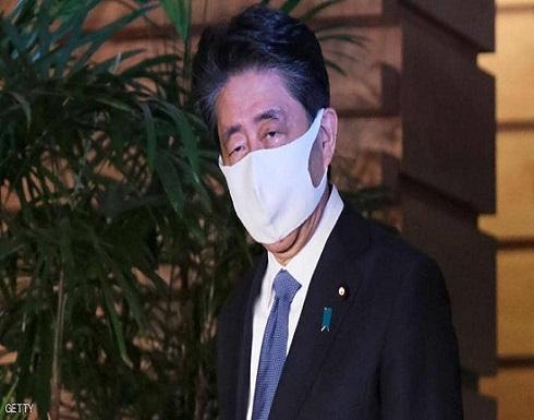 اليابان.. الحزب الحاكم يختار زعيمه الجديد في 14 سبتمبر