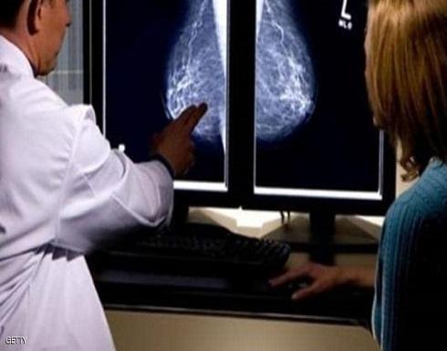 """سرطان الثدي والفيتامينات.. دراسة تحذر من """"الخطأ القاتل"""""""