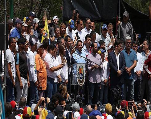 فنزويلا.. غوايدو يدعو لمظاهرات واسعة ضد حكومة مادورو السبت