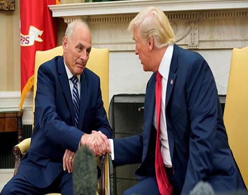 ترمب: كبير موظفي البيت الأبيض سيترك منصبه نهاية العام