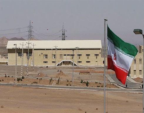 تقرير: إيران تخصّب اليورانيوم بأجهزة طرد مركزي متطوّرة تحت الأرض في نطنز