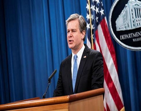 مكتب التحقيقات الفدرالي يحث الرئيس الأمريكي المقبل على عدم عزل مديره