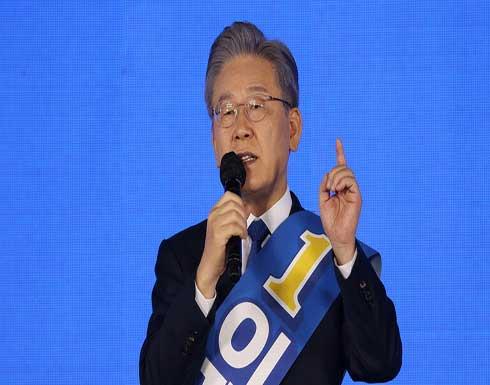 كوريا الجنوبية.. فوز حاكم إقليم كيونغكي بترشيح الحزب الحاكم له في الانتخابات الرئاسية المقبلة