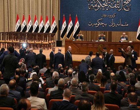 البرلمان العراقي يؤجل التصويت على قانون الانتخابات