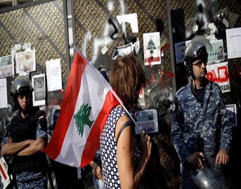 """الأمن اللبناني يصدر توضيحا بعد انتشار فيديو """"اعتقال مواطنة غاضبة بخشونة"""""""