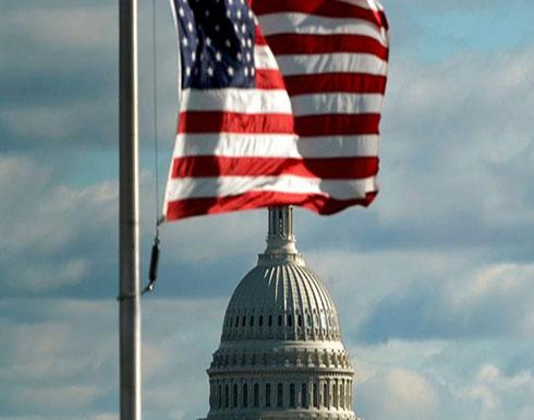 ماذا يعني إغلاق حكومة أكبر اقتصاد في العالم؟