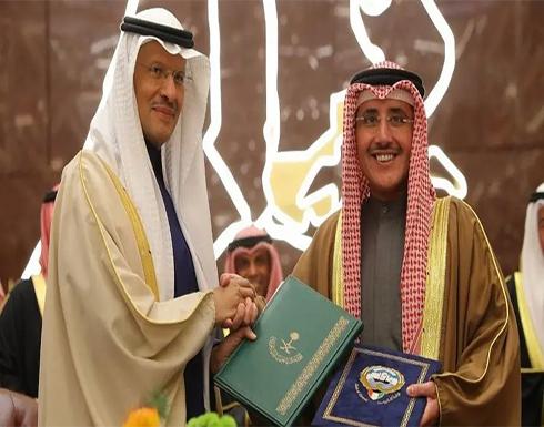السعودية: إنتاج المنطقة المقسومة لن يزيد الإمدادات للسوق العالمية