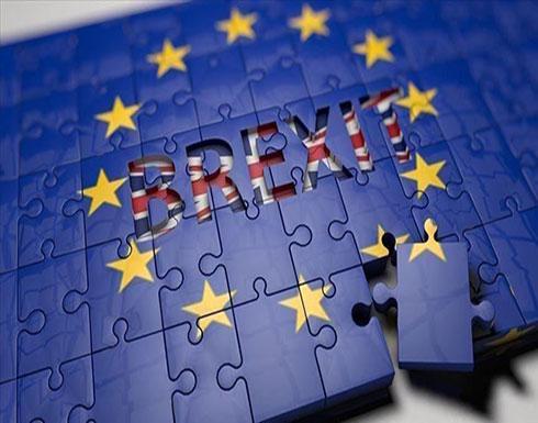 الاتحاد الأوروبي لن يفرض تأشيرة على البريطانيين بعد بريكسيت