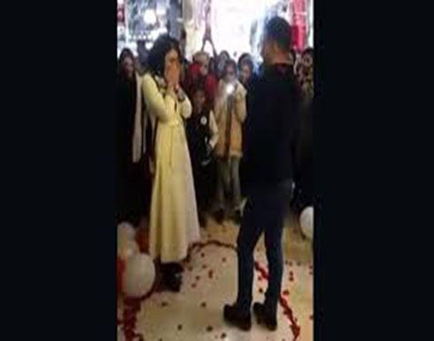 """بالفيديو: تقّدم للزّواج منها في """"المول""""... فاعتقلتهما الشّرطة الإيرانية!"""
