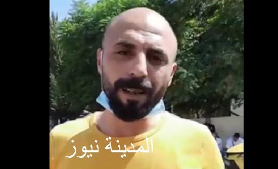فيديو : زوج السيدة المتوفية في مستشفى  باربد رنيم ابو مسامح  يتحدث للمدينة نيوز .. شاهد