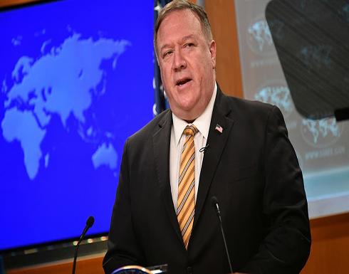 بومبيو: إيران ستحصل على السلاح لتقديمه لميليشيات إرهابية