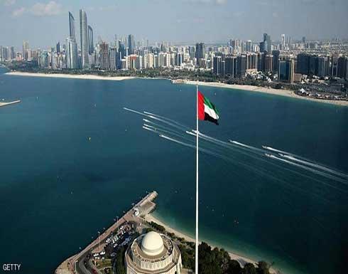 الإمارات تعلن فتح تأشيرات السياحة للمطعمين من جميع الدول