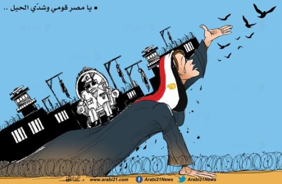 يا مصر قومي!
