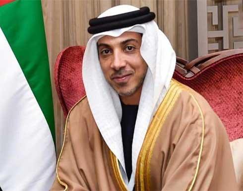 منصور بن زايد يعلن انطلاق الكونجرس العالمي للإعلام 2022