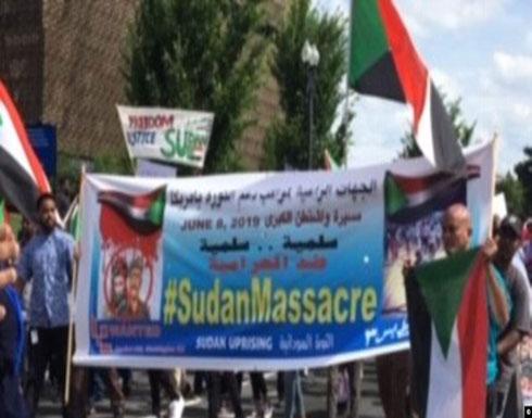 مسيرة في واشنطن تندد بـ'القتل في السودان'