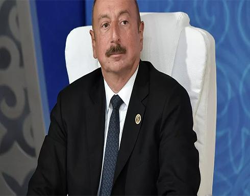 علييف يعلن مشاركة روسيا وتركيا في العمليات الأمنية في قره باغ