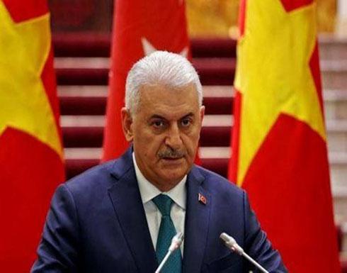 رئيس وزراء تركيا: أمريكا شدت صمام أمان قنبلة بقرار الاعتراف بالقدس