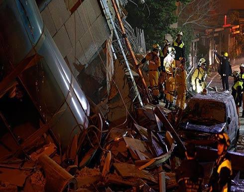 ارتفاع ضحايا زلزال تايوان إلى 4 قتلى و247 مصابا