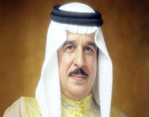 ملك البحرين: جهود الملك سلمان وولي العهد ذللت الصعوبات