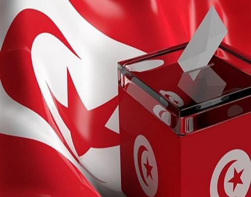 انتخابات تونس.. رفض 66 طلب ترشح من إجمالي 97