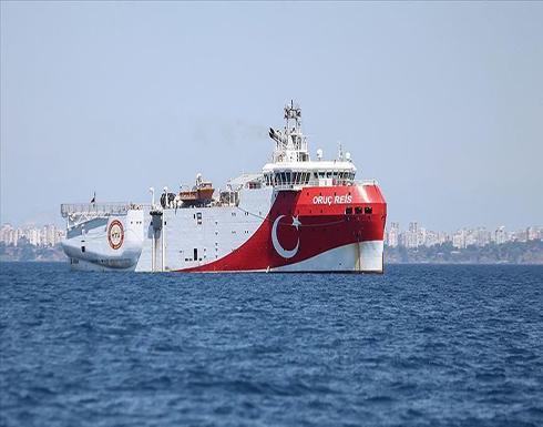 """سفينة""""الريس عروج"""" تعود لأداء مهامها شرقي المتوسط"""