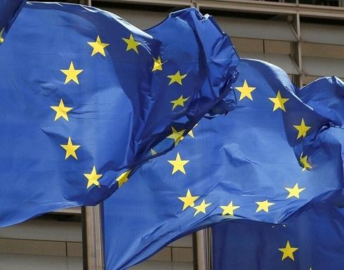 الاتحاد الأوروبي: نأسف لإعلان إثيوبيا الملء الثاني لسد النهضة