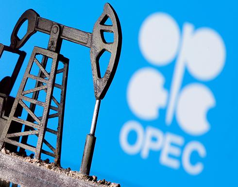 وزير الطاقة السعودي: الطلب العالمي على النفط سيتعافى لـ97%