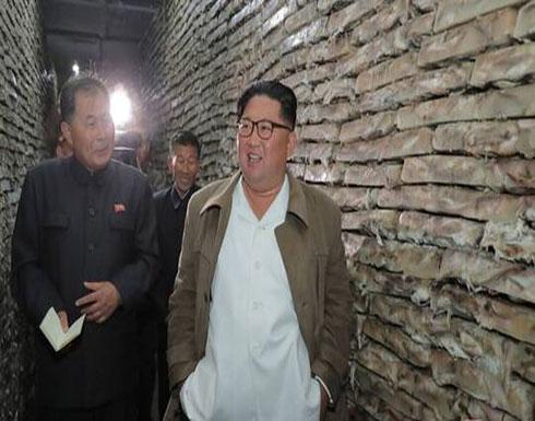 بعد إعدام زوجها بسنوات.. عمة كيم جونغ أون تفاجئ الجميع (صورة)