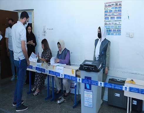 انتخابات العراق.. انتهاء الاقتراع والنتائج خلال 24 ساعة