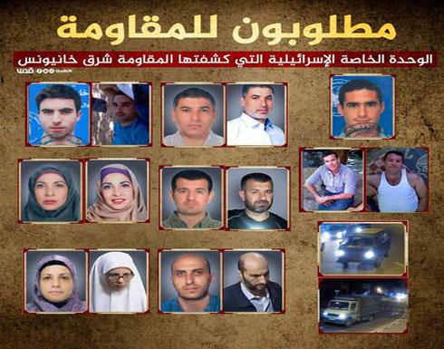 اسرائيل تحذر من الترويج لصور وزعتها حماس لأفراد قوة خاصة