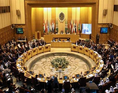 الجامعة العربية تطالب العالم الاعتراف بدولة فلسطين