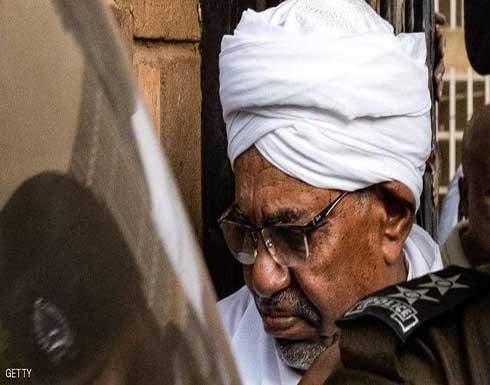 السودان يؤكد التزامه بالتعاون مع المحكمة الجنائية