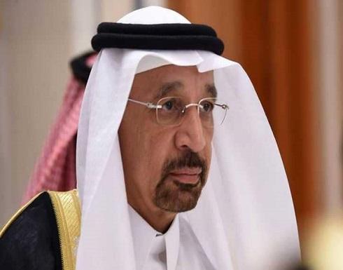 وزير الطاقة السعودي: لا ضمان لعدم ارتفاع أسعار النفط