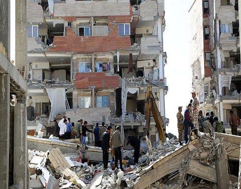 العراق يشهد هزة أرضية جديدة