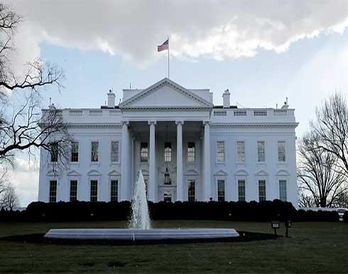 البيت الأبيض: نحن على اتصال مع شركائنا الفرنسيين بشأن استدعاء السفير من واشنطن