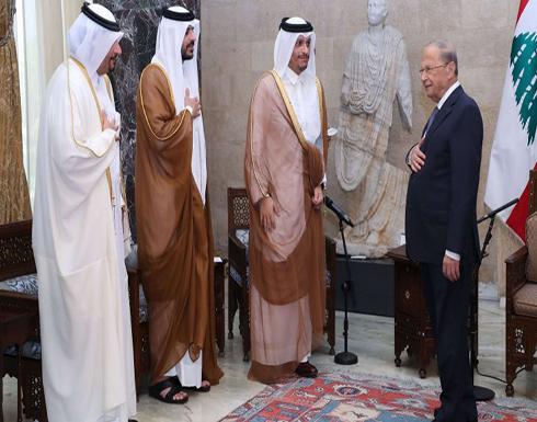 وزير الخارجية القطري يؤكد وقوف بلاده وأميرها إلى جانب لبنان بعد الحدث الجلل