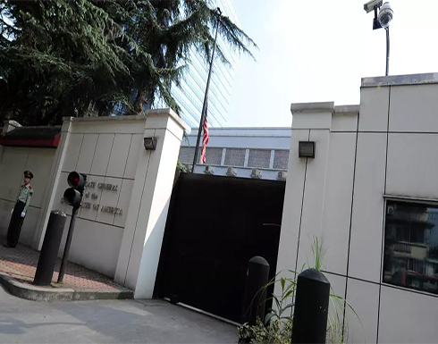 الصين تأمر بإغلاق القنصلية الأميركية في مدينة شينغدو